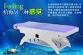 美容床/按摩床/水床/電動水床