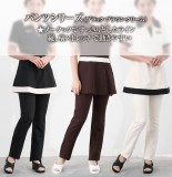 Veriella裤子