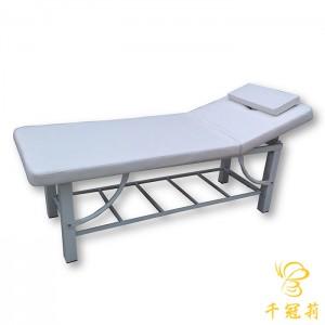 CKL220美容床/按摩床/指压床